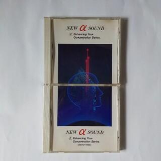 ラピスクラブ NEW α SOUND F  集中力を高める 2枚組CD(ヒーリング/ニューエイジ)