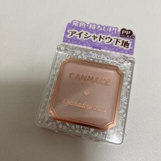キャンメイク(CANMAKE)のキャンメイク(CANMAKE) アイシャドウベース ピンクパール(2g)(その他)