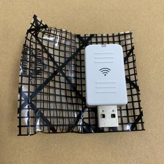 エプソン(EPSON)の新品未使用品 EPSON プロジェクター無線LANユニット ELPAP10(プロジェクター)