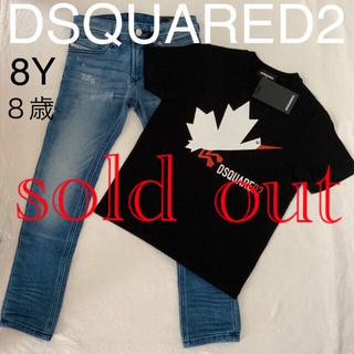 ディースクエアード(DSQUARED2)のdsquared2 キッズ  2021春夏新製品 T シャツ 8歳(Tシャツ/カットソー)