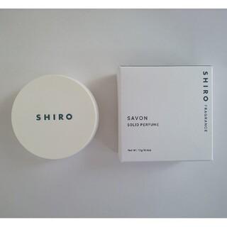 シロ(shiro)のshiro シロ 練り香水 サボン(ハンドクリーム)