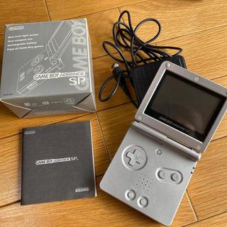 任天堂 - ゲームボーイアドバンスSP ソフトセット