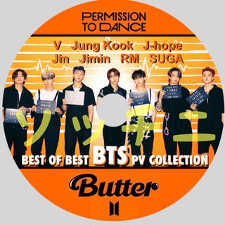 防弾少年団(BTS) - BTS☆防弾少年団 PTD BEST PV Collection DVD