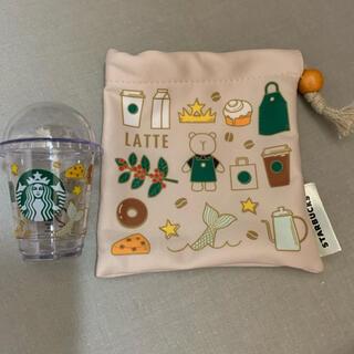 Starbucks Coffee - スタバ ミニカップ チケットなし