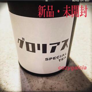 【即完売】相席食堂 煎茶グロリアス GLAY HISASHI 限定品(茶)