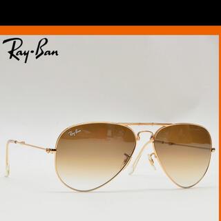 レイバン(Ray-Ban)のレイバン アビエーター フォールディング サングラス RB3479 001(サングラス/メガネ)