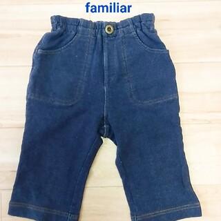 ファミリア(familiar)のfamiliar ズボン パンツ 100センチ 100(パンツ/スパッツ)