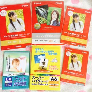 キヤノン(Canon)の【7/15〜SALE】キャノン写真用紙 セット 新品(その他)