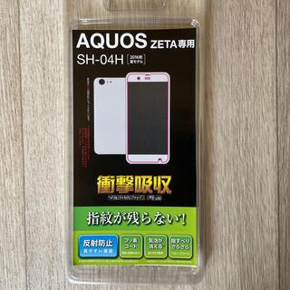 アクオス(AQUOS)のAQUOS SH-04H ガラスフィルム 保護フィルム(保護フィルム)