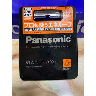 Panasonic - Panasonic eneloop pro