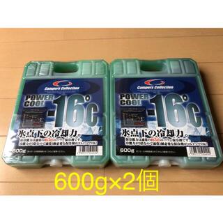 ヤマゼン(山善)のキャンパーズコレクション 保冷剤 パワークール-16度 (2個)(その他)