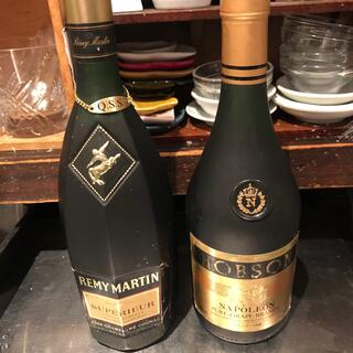 レミーマルタン スペリエール とホブソン ナポレオン古酒未開封2本セット(ブランデー)
