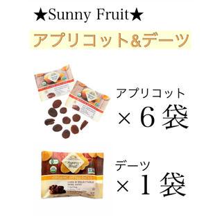 サニーフルーツ ドライフルーツ 2種類セット アプリコット デーツ (フルーツ)