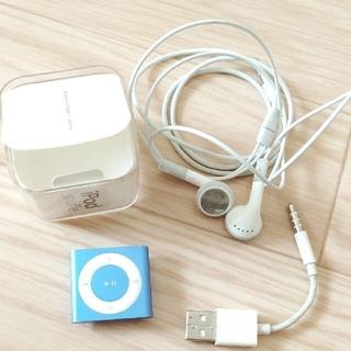 Apple - iPod shuffle シャッフル 2G ブルー