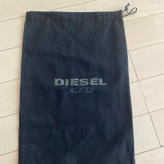 ディーゼル(DIESEL)の新品☆ディーゼル ブラックゴールド保存布袋(ショップ袋)