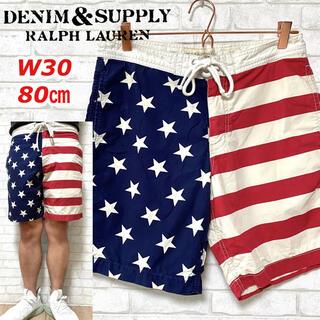 デニムアンドサプライラルフローレン(Denim & Supply Ralph Lauren)のDenim&Supply ラルフローレン デニム&サプライ 星条旗 ショーツ(ショートパンツ)