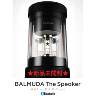 バルミューダ(BALMUDA)の【新品未開封】バルミューダ ザ・スピーカー ワイヤレス  M01A-BK(スピーカー)