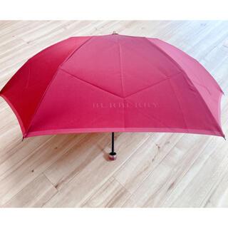 バーバリー(BURBERRY)の【新品未使用❤️バーバリー❤️折り畳み傘❤️】エンジ赤レッド(傘)