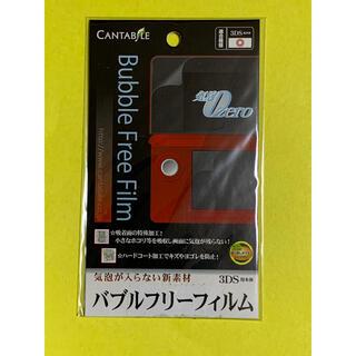 ニンテンドー3DS(ニンテンドー3DS)の3DSフィルム(その他)