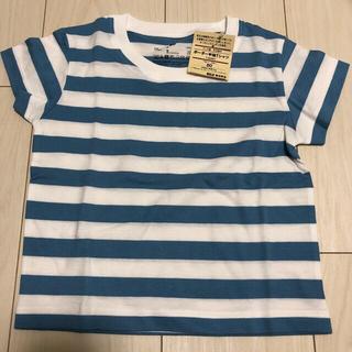 ムジルシリョウヒン(MUJI (無印良品))の【新品未使用】無印良品 ボーダー半袖Tシャツ 80 100 2枚セット(Tシャツ)