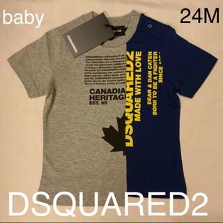 ディースクエアード(DSQUARED2)の洗練されたデザイン DSQUARED2 baby 新品未使用(Tシャツ/カットソー)