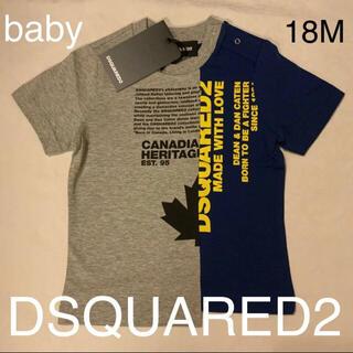 ディースクエアード(DSQUARED2)の洗練されたデザイン DSQUARED2 baby 新品未使用(Tシャツ)