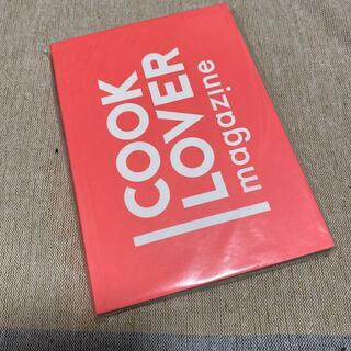 アムウェイ(Amway)のホワイトクレイン様専用 アムウェイ  COOK  LOVER レシピ本(料理/グルメ)