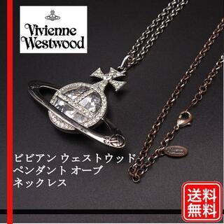 ヴィヴィアンウエストウッド(Vivienne Westwood)のヴィヴィアン ウエストウッド ネックレス ビックオーブペンダント(ネックレス)
