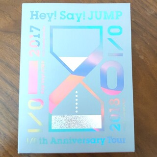 HeySayJUMP DVD(アイドルグッズ)