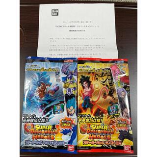 ドラゴンボール(ドラゴンボール)のドラゴンボールヒーローズ スターターパック アルティメットシルバー&ゼノゴールド(Box/デッキ/パック)
