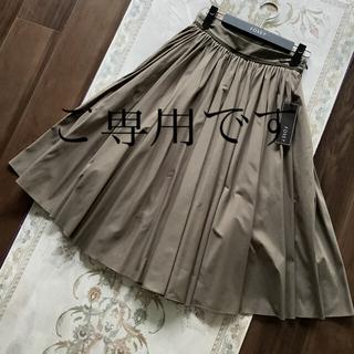 フォクシー(FOXEY)のご専用です FOXEY♡mimollet skirt 38 ブラウン(ロングスカート)