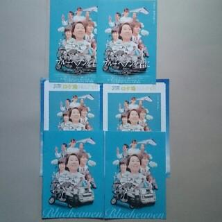 ブルーヘブンを君に【3種×2】冊子+ロケ地マップ+チラシ  非売品(印刷物)