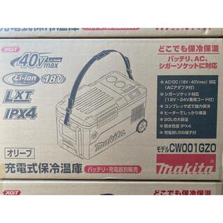 マキタ(Makita)のマキタ 充電式保冷温庫 CW001GZO オリーブ 本体のみ[CW001GZ](冷蔵庫)
