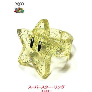 アンジェリックプリティー(Angelic Pretty)のangelic pretty  スーパーマリオ リング スター(リング(指輪))