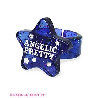アンジェリックプリティー(Angelic Pretty)のangelic pretty  Galaxy Twinkle  コン(リング(指輪))