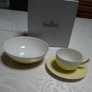 ローゼンタール(Rosenthal)のローゼンタール ティカップ、ソーサー&ボウル(食器)