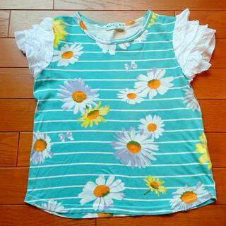 ハッカキッズ(hakka kids)のハッカキッズ 140 半袖 カットソー(Tシャツ/カットソー)