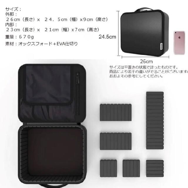 コスメバッグ コスメポーチ コスメボックス メイクボックス 大容量 コスメ/美容のメイク道具/ケアグッズ(メイクボックス)の商品写真