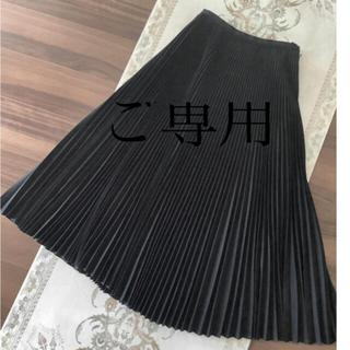 ツルバイマリコオイカワ(TSURU by Mariko Oikawa)のご専用TSURU♡プリーツスカートAlina 34 ネイビー(ロングスカート)