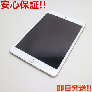 アップル(Apple)の美品 au iPad mini 3 Cellular 64GB ゴールド (タブレット)