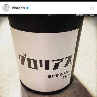 相席食堂 GLAY HISASHI 限定品 グロリアス2セット 即完売品(茶)