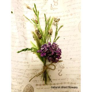 ナチュラルドライフラワー ミニスワッグ 紫色のハイドランジアとガーデングラス(ドライフラワー)
