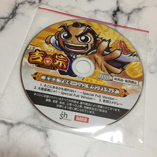 ダイトギケン(大都技研)の(非売品)* 吉宗3 プロモーションサウンドトラック *(パチンコ/パチスロ)