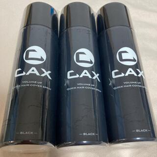 CAX ヘアボリュームアップスプレー ブラック(ヘアスプレー)