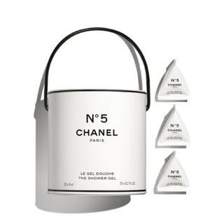シャネル(CHANEL)のシャネル ファクトリー №5 ザ シャワージェル バケット CHANEL(ボディローション/ミルク)