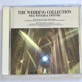 ポール ウィンター& フレンズ 賛歌 「ウェディング コレクション」(ヒーリング/ニューエイジ)