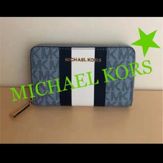 Michael Kors - マイケルコース パスケース カードケース コインケース ブルー系