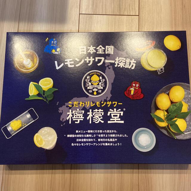 コカ・コーラ(コカコーラ)の檸檬堂 ボードゲーム エンタメ/ホビーのテーブルゲーム/ホビー(その他)の商品写真