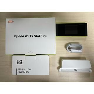 au Speed Wi-Fi W05 + 専用クレードル