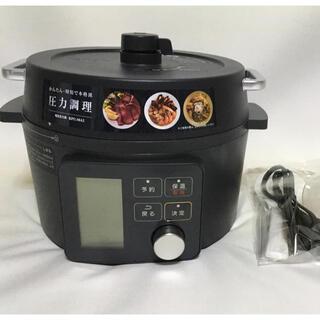 アイリスオーヤマ - IRIS KPC-MA2-B 2020年製 電気圧力鍋